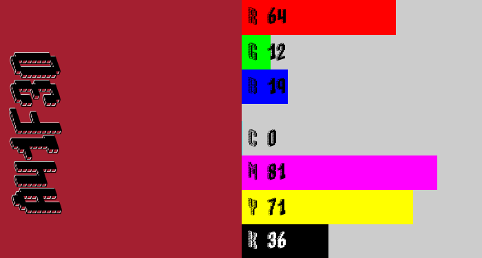 Hex color #a41f30 - rouge
