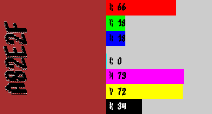 Hex color #a82e2f - brick